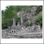 Site archéologique Glanum
